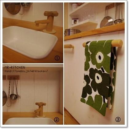 29 Best Images About 03 DIY Kids Kitchen On Pinterest Diy Play Kitchen Han