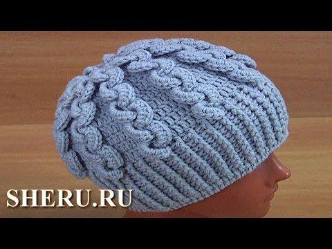 Вязание крючком шапки с объёмным узором. - YouTube