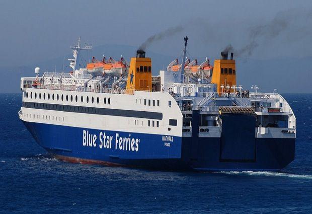 Η BLUE STAR FERRIES στηρίζει με πράξεις - Έκπτωση 30% για Λέσβο, Χίο, Λέρο & Κω