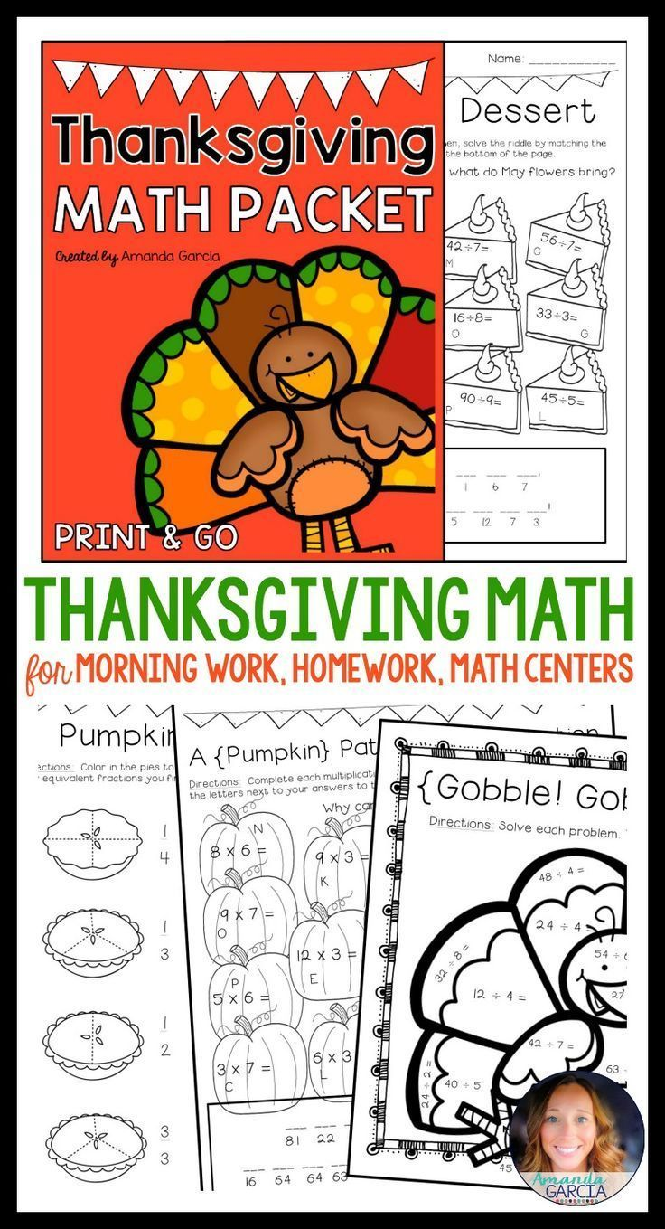 Looking for Thanksgiving math activities for your third or fourth graders? These math worksheets are perfectly themed for fall! Students will work on math facts, multiplication, fractions, graphing, telling time, elapsed time, and more! Perfect for morning work, math centers, or homework...and there are fun pictures to color on each page for a little Thanksgiving brain break!