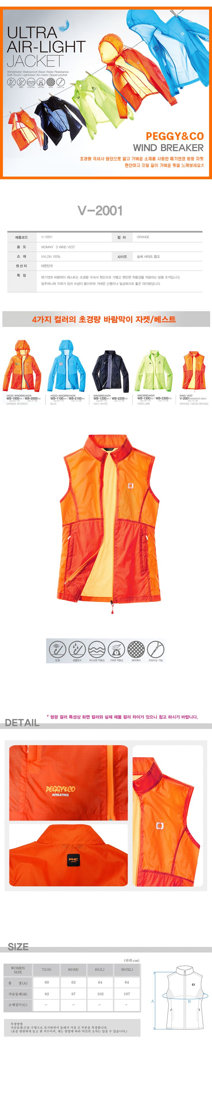 best jacket images on pinterest athletic wear content and jackets
