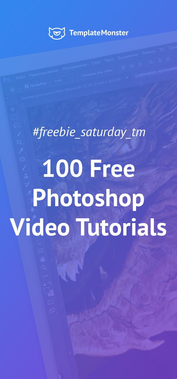 100 free Photoshop video tutorials revealing multiple effects that you can apply to images thus making them more impressive, dramatic, captivating or whatsoever. #photoshop #creative #tutorials #photoshoparthttps://www.templatemonster.com/blog/100-free-photoshop-video-tutorials/