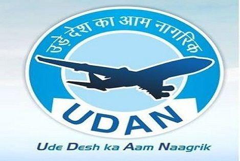 PM Narendra Modi UDAN Scheme, Ticket Fare, Routes, Eligibility Guidelines