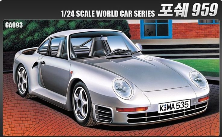 Porche 959 1/24 World Car Series Academy plastic model kit