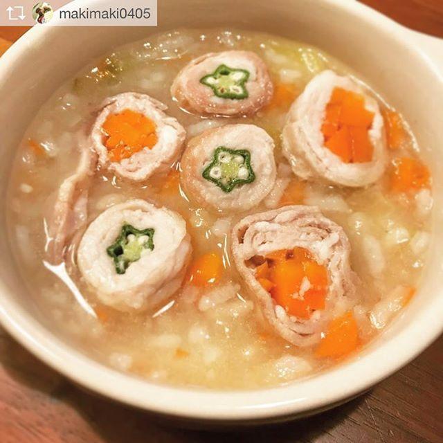 オクラと人参の豚肉巻🐶🍴 ○カブと白菜のスープ ○お米少々  @makimaki0405 さんのレシピをご紹介させて頂きます✨ 「#ワンレピ」のハッシュタグをつけて、ワンちゃんのための健康ご飯レシピや、食べている写真、幸せそうな写真を是非投稿して下さい♪「ワンレピ」を通じて健康で幸せなワンちゃんがもっともっと増えますように🐶  #ワンレピ #わんごはん #犬 #愛犬 #犬大好き #手作り食 #人間も食べれる食材 #安心食材  #健康食 #体質改善食  #材料 #国産 #イヌスタグラム #いぬすたぐらむ