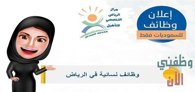 Pin By Khalejy Com خليجي كوم On وظائف السعودية In 2021 Movie Posters Movies Poster