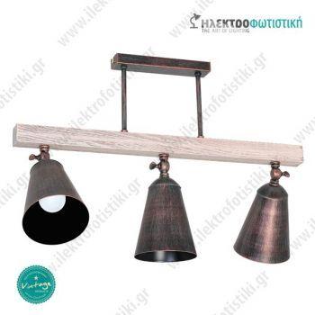 Φωτιστικό-Οροφής-Vintage-Alejo-30.912900