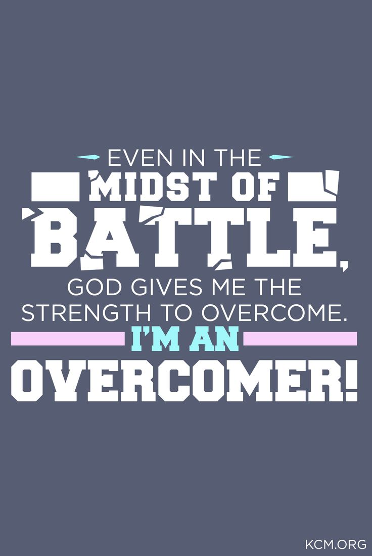 I am an OVERCOMER! #HeGivesMeStrength | Inspiration ...
