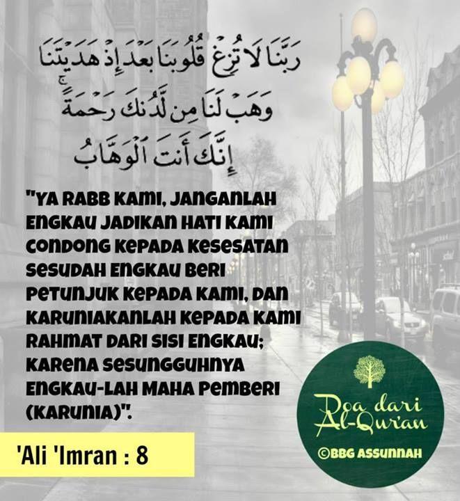 Ali Imran 8