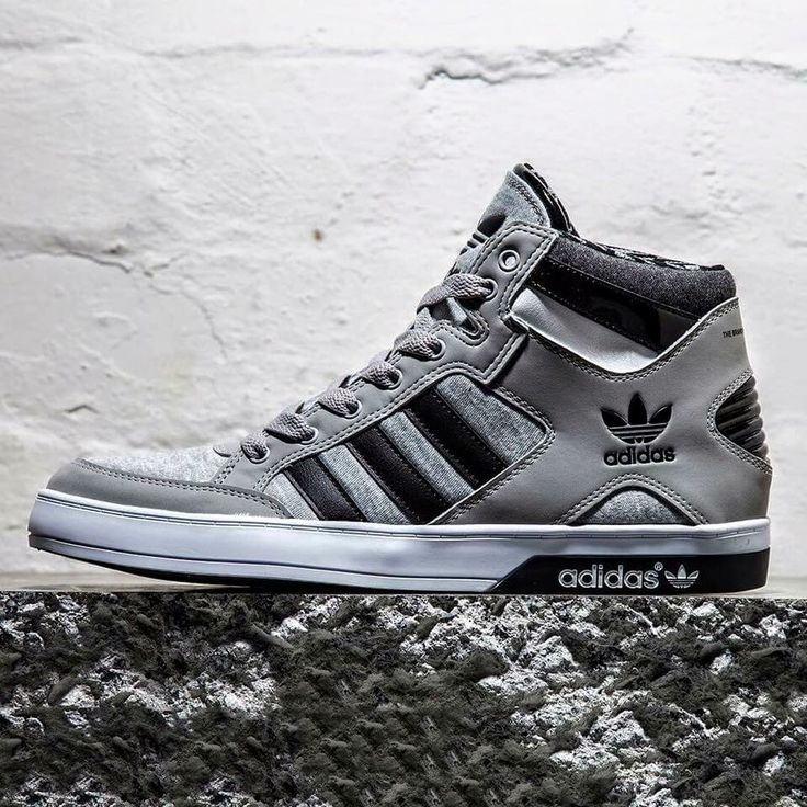 adidas Originals Hardcourt: Grey