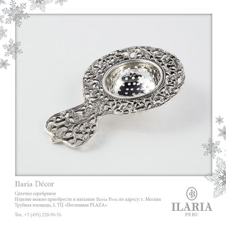 Столовое серебро Ilaria Peru – семейные реликвии, передающиеся из поколения в поколение.
