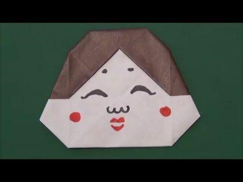 """節分「おかめ」折り紙Setsubun""""Okame""""origami"""