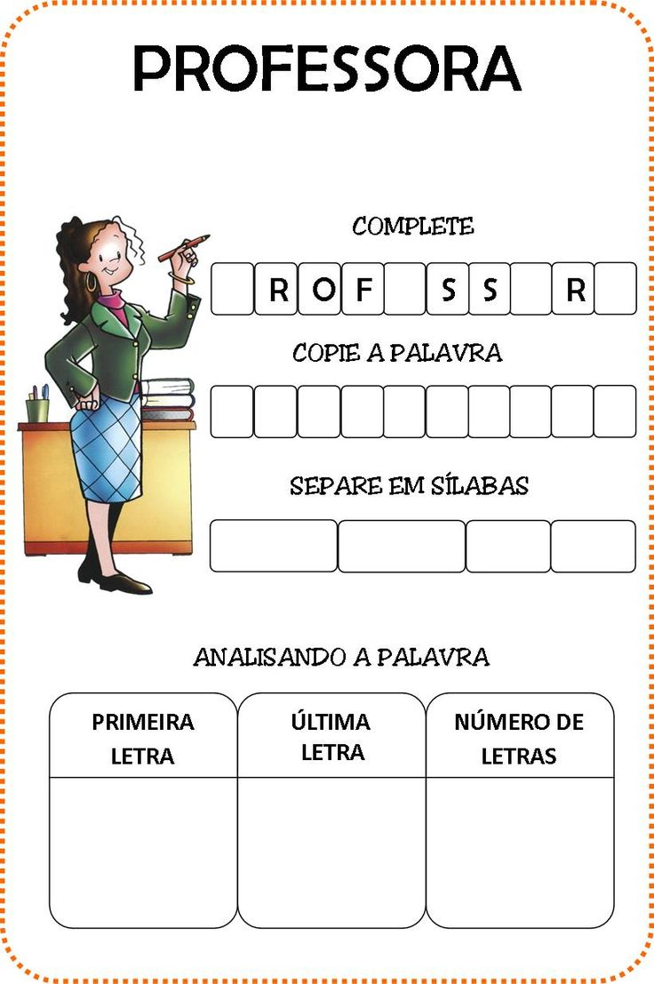 PROFESSORA.jpg (821×1235)