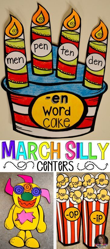 Are you looking for fun Read Across America, spring or summer classroom ideas, centers and activities?   Your students will LOVE March Math and Literacy centers.   Students will build literacy and math skills and have fun at the same time!