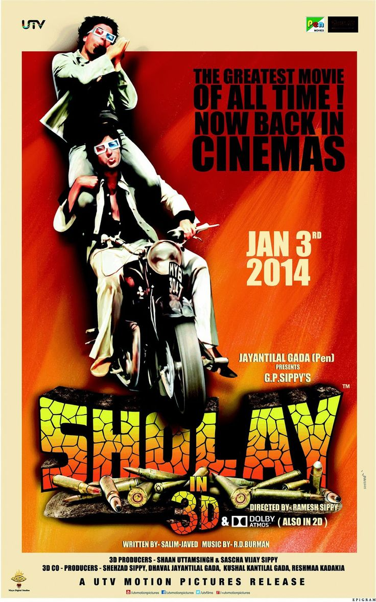 Sholay remix mp3 download.