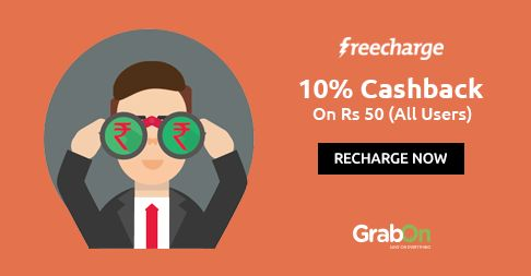 Dhamaka Offer @ #Freecharge. Get 10% #Cashback On Rs 50 - All Users. Hurry! http://www.grabon.in/freecharge-coupons/ #SaveOnGrabOn