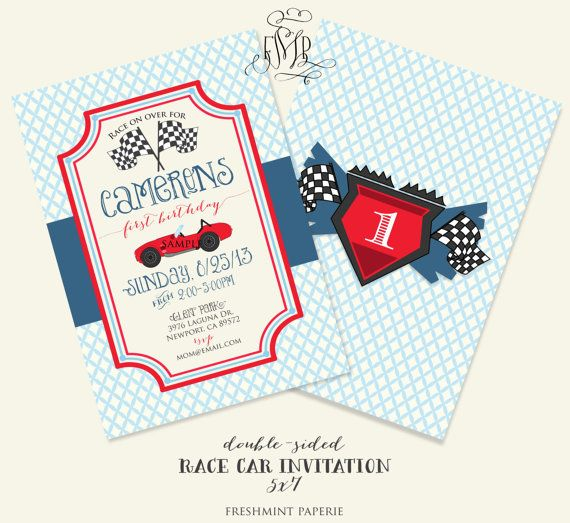 Printable invitations race car party package by FreshmintPaperie