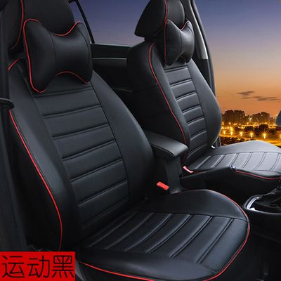 Find More Seat Covers Information about C  four season  New type  pu leather all inclusive  special  car seat covers,High Quality cover clothing,China car trailer cover Suppliers, Cheap car beautiful from Wuxiang specialized produce all kinds of rubber sealing strips on Aliexpress.com