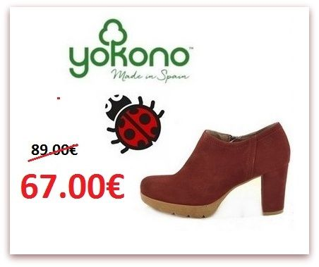 www.mylonas-shoes.gr Μοτακια yokono δερμάτινα αέροσολα!!! ΤΑΚΟΥΝΙ ΣΤΟΥΣ 8 ΠΟΝΤΟΥΣ  ΣΟΛΑ ΚΡΕΠ ΦΟΔΡΑ ΚΑΙ ΠΑΤΟΣ ΔΕΡΜΑΤΙΝΟΣ #shoes #yokono  #sales #2017