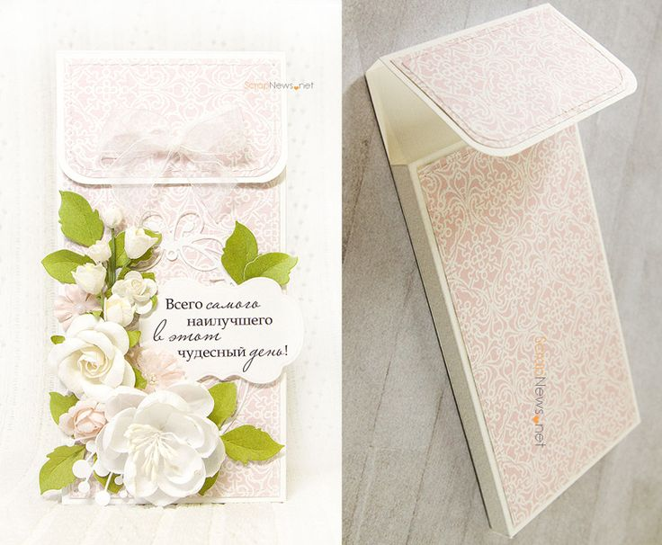 Шоколадница-конверт на магните (мастер-класс) • A box for chocolate (tutorial)