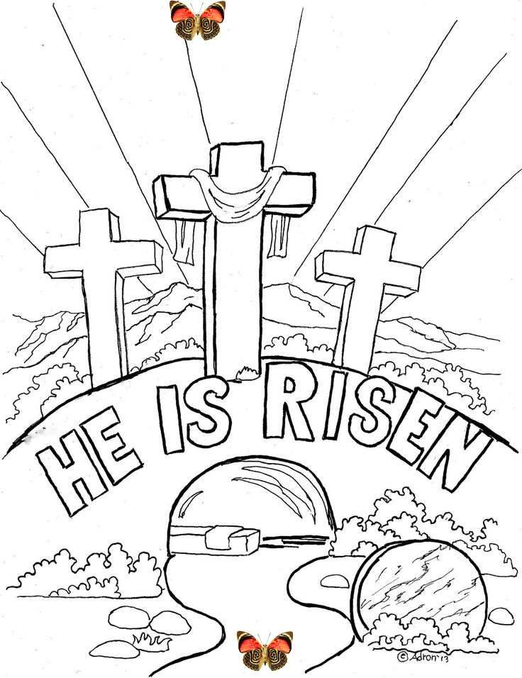 Easter Coloring Pages Kindergarten Concept