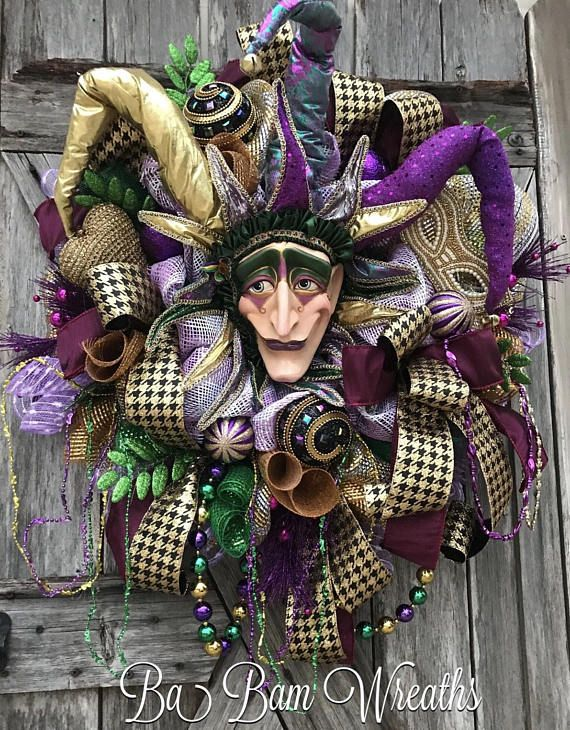 Mardi Gras Wreath, Reserved for Susan Thank you so much