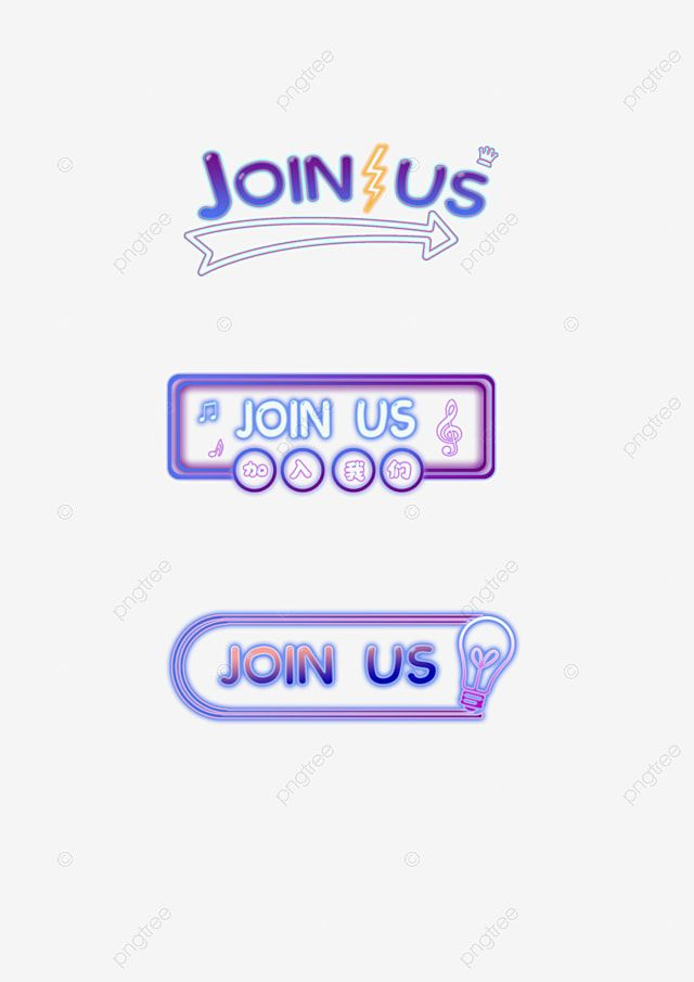 Join Us Png Transparent Clipart Image And Psd File For Free Download Website Template Design Web Template Design Psd