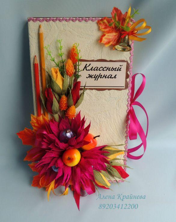 (1) Gallery.ru / Фото #182 - Букеты из конфет (том 2) - alena-vesna