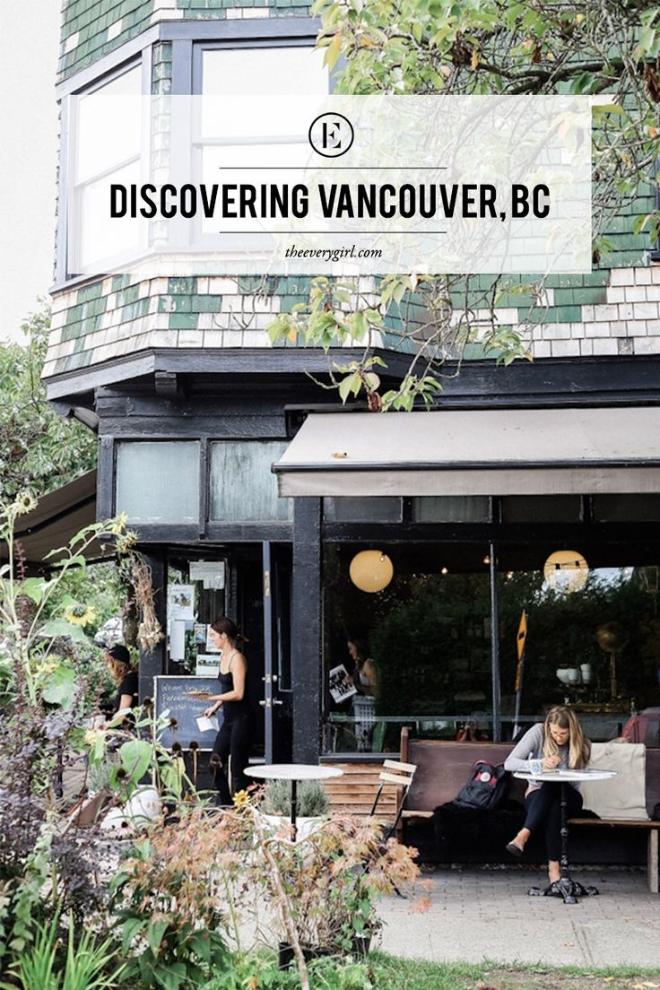 Discovering the Neighborhoods of Vancouver, BC #theeverygirl