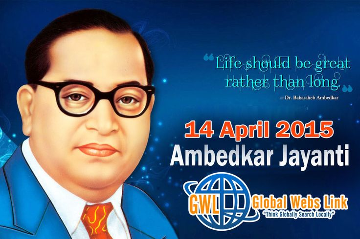 #Bhimrao #Ramji #Ambedkar  popularly known as #Babasaheb, was an Indian jurist, economist, politician and social reformer who inspired the Modern Buddhist Movement and campaigned against social discrimination against Dalits, women and labour. He was Independent India's #first #law #minister and the principal architect of the Constitution of India Dr. B. R. #Ambedkar #Jayanti 14 April 2015. http://www.globalwebslink.com/