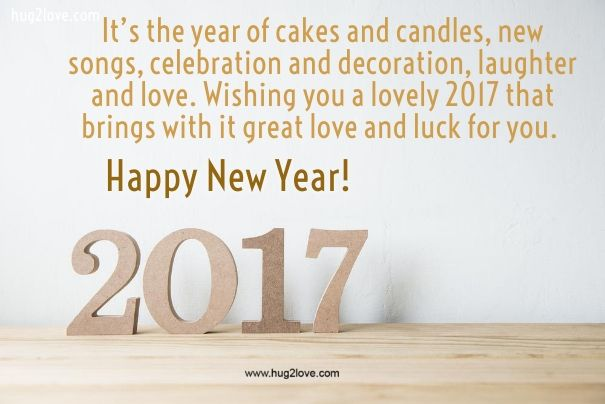 new year greetings quotes 2017