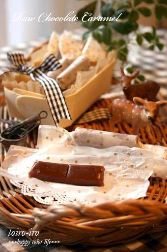 友チョコや手作り本命チョコに簡単で美味しい生チョコはいかがですか?ザックリ計量して混ぜるだけでも成功しちゃう初心者さんにもおすすめなレシピです♡バレンタインにおすすめレシピをクックパッドから厳選した「生チョコレシピ」20選にpickupしました♡バレンタインの手作りチョコの参考にしてくださいね♡