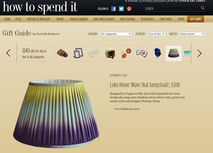 Modern Ikat Lampshade Collection   Ptolemy Mann and Copper & Silk   How To Spend It, Financial Times, November '14
