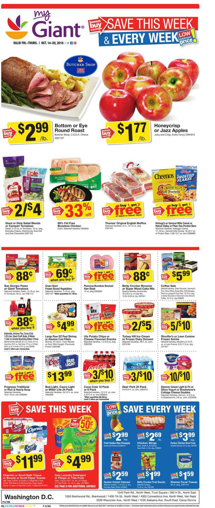 Giant Food Weekly Ad October 14 - 20, 2016 - http://www.olcatalog.com/grocery/giant-food-weekly-ad.html