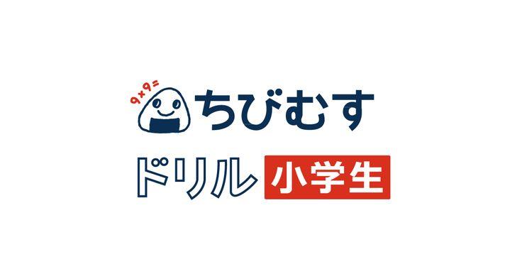 無料でダウンロード・印刷できる、小学1年生の漢字練習プリントと書き取りテストです。  小学1年生で習う80字の漢字を、1文字ずつていねいに練習し、書き取りテストで習熟度を確認することができます。