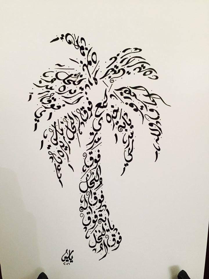 Best images about arbres feuilles et fruits dans la