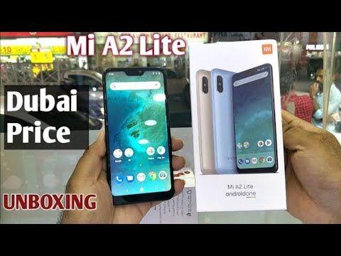 Xiaomi Mi A2 Lite Available in Dubai  Title :- Xiaomi MiA2 Lite