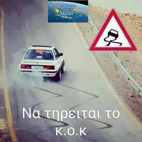 tromaktiko: Οι πιο αστείες εικόνες της ημέρας... σκέτη απόλαυση!