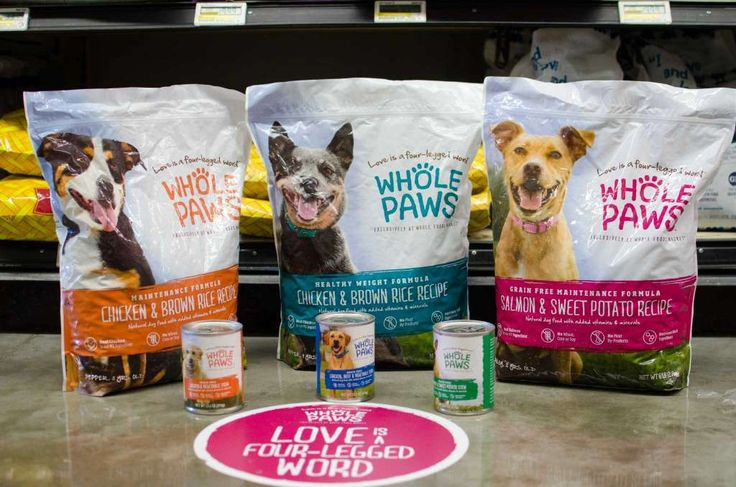 Pet foodMarketwatch notes that pet stores and websites like PetFood.com and PetFoodDirect.com offer significant discounts via coupons or loyalty programs. Photo: Jamaal Ellis / ©2013 Houston Chronicle