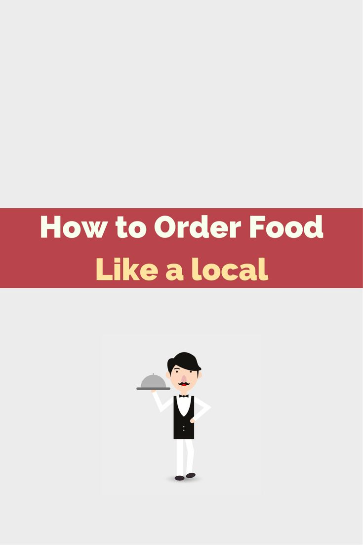Feeling confused when eating out in France ? Read our helpful guide to get ordering like a local in no time!