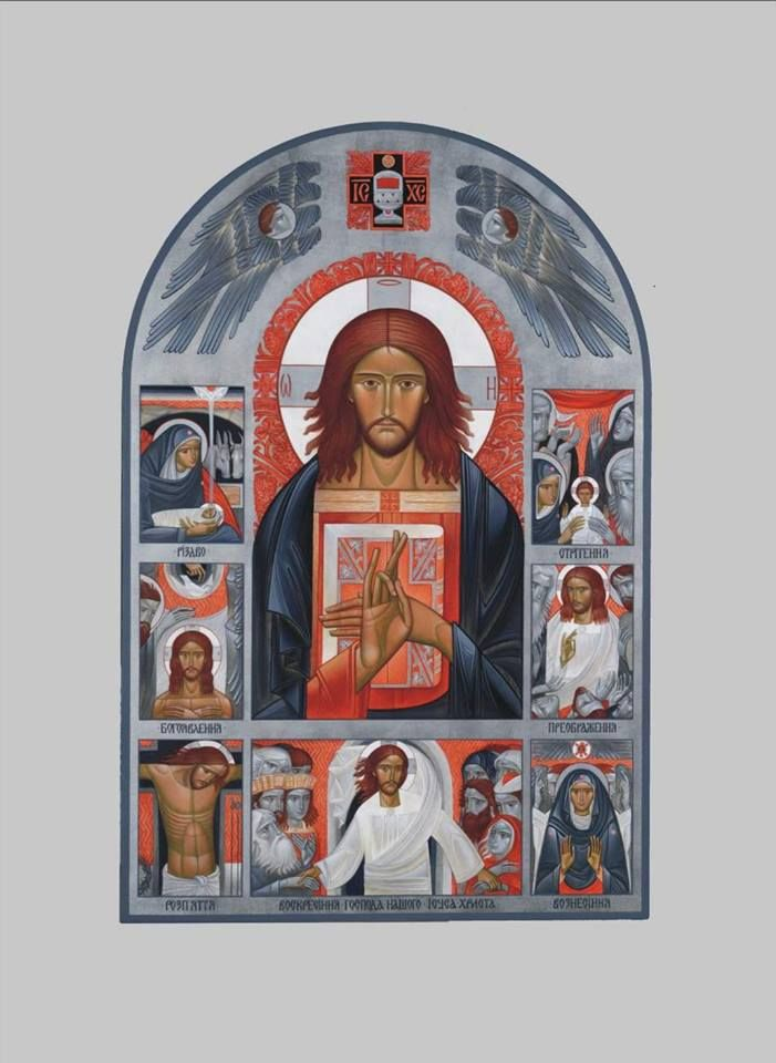 Christ icon with scenes of his life, by Lyuba Yatskiv