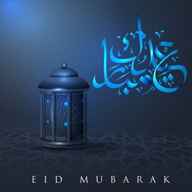 Shablon Pozdravitelnoj Otkrytki Islamskij Dizajn Vektor Dlya Id Mubarak Kalligrafiya Vektor Arabskij Png I Vektor Png Dlya Besplatnoj Zagruzki Eid Mubarak Eid Mubarak Greetings Eid Card Template