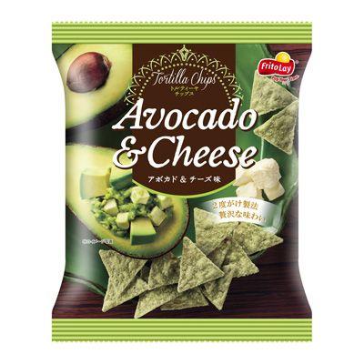 トルティーヤチップス <アボカド&チーズ味> - 食@新製品 - 『新製品』から食の今と明日を見る!