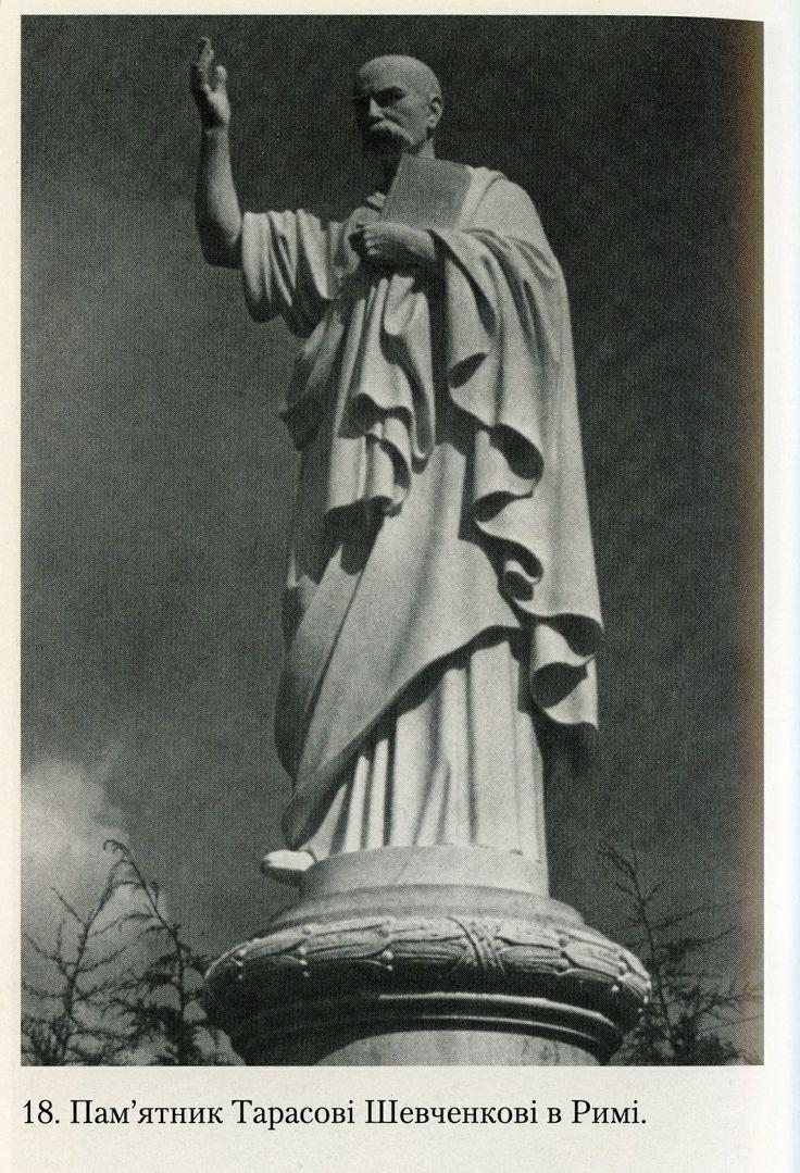 Shevchenko monument, Rome