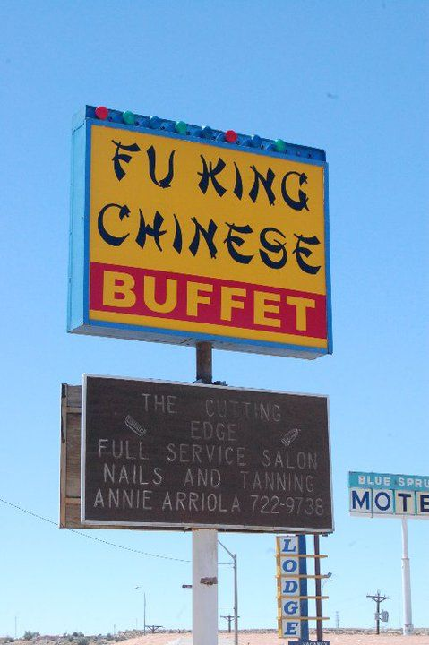 restaurant signs | Funny Chinese Restaurant Sign