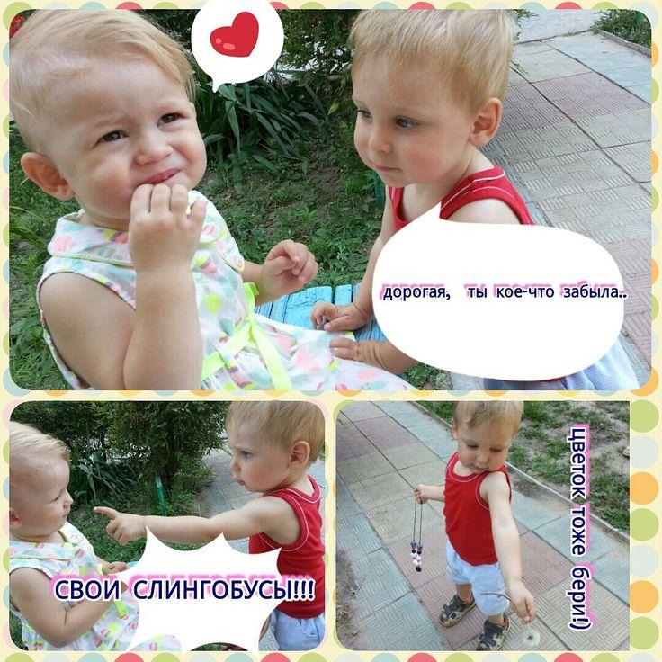 Наши детки обожают слингобусы!