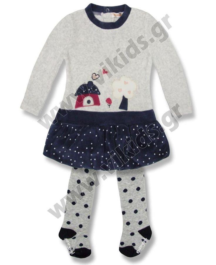 ΣΕΤ φόρεμα μπαλούν & πλεκτό καλσόν, από την Babybol. Για κορίτσια 3-12 μηνών.