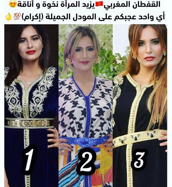 المودل المغربية إكرام حاصلة على ماستر في إدارة الاعمال و طالبة Fashion Saree Sari