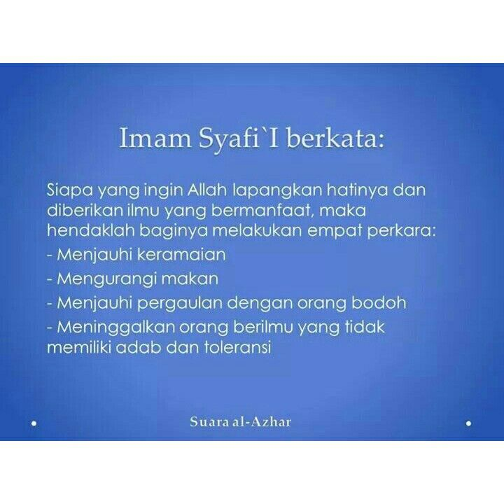 Imam Syafi'i