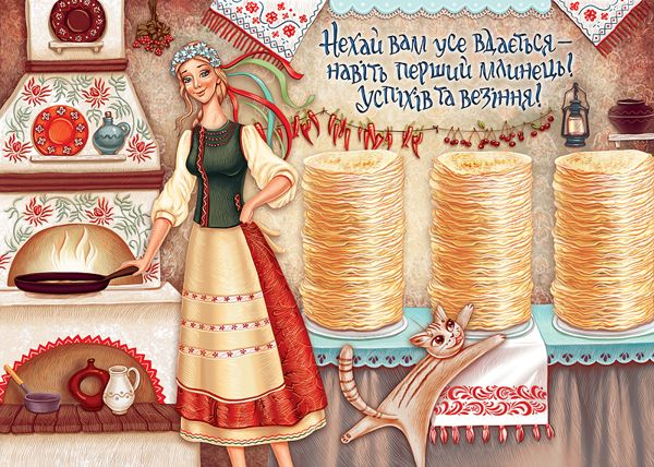 Maslenitsa - Russian festival. Say goodbay to winter. On Monday everybody finish preparations and begin to bake pancakes
